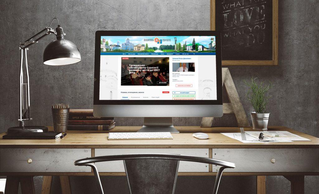 Створення сайтів для міських, районних, селищних та сільських рад